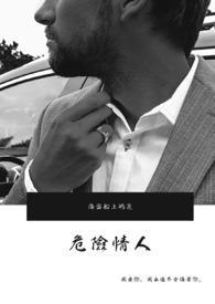 【NP】女皇浪漫史_御宅屋